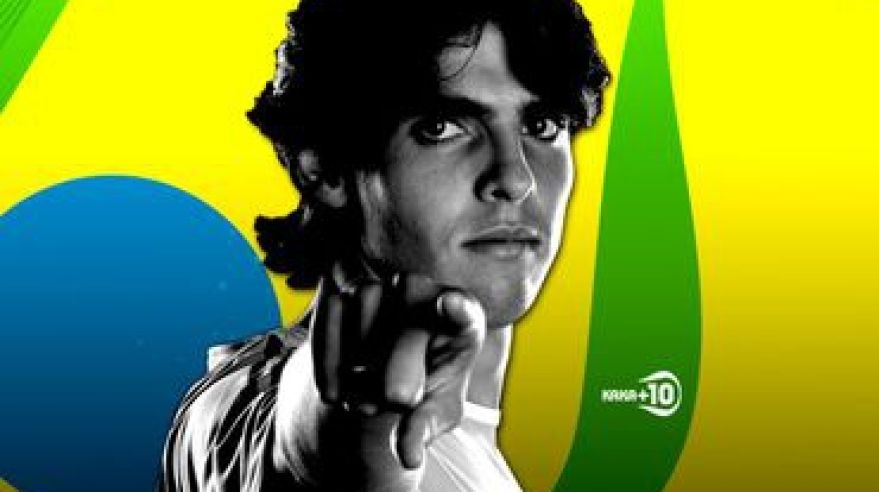 Kaka real madrid wordpress com