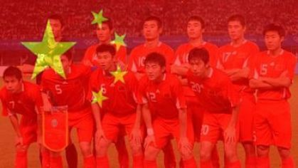 China worldcup nutmegradio com