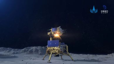 Visualization of the Chang-e probe 5.