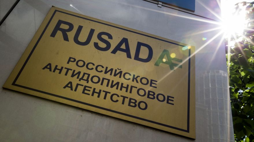 Russian National Anti-doping Agency RUSADA