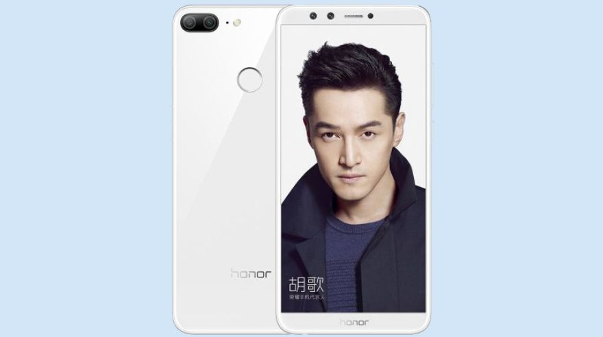 Honor 9 Lite alias Honor 9 Youth Edition.