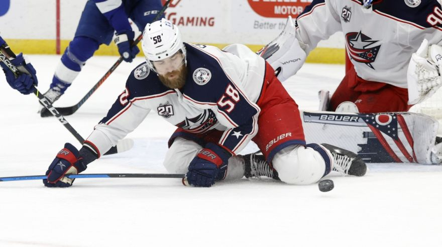 David Savard v drese Columbusu Blue Jackets