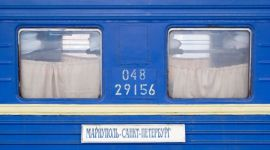 Russian railway carriage