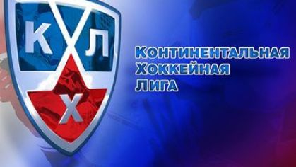 Khl kontinental hockey league po rusky logo