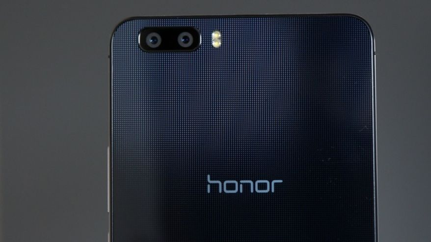ikona Test Honor 6 Plus