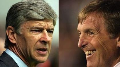 Dalglish wenger arsenal liverpool