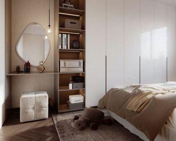 DOM-REALÍT ponúka 2 izbový byt na Schurmanovej ulici v Nitre